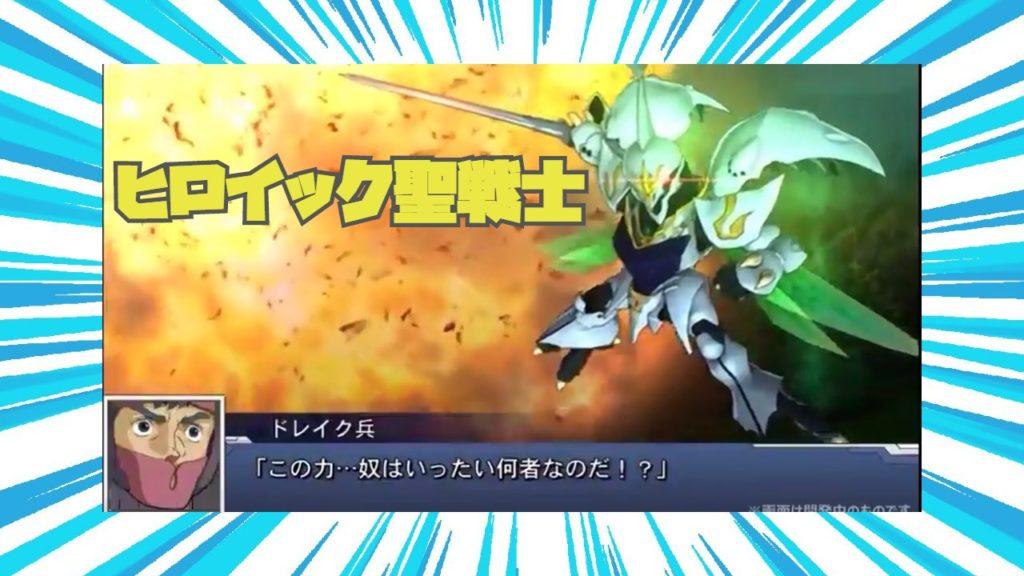 スパロボ dd twitter 【スパロボDD】最強ランキング バドシス...